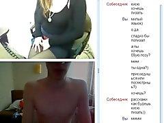 Webcam 29 office woman imsosexy